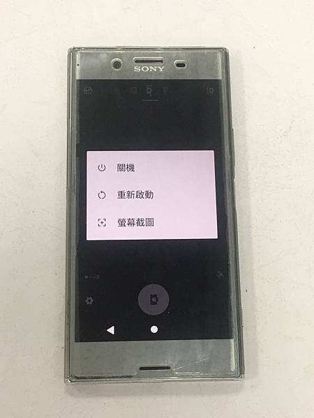 SONY XZP手機維修_更換開機排線01.jpg