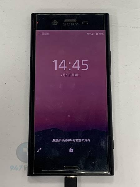 SONY XZ1 手機維修_電池更換維修_尾插模組更換05.jpg