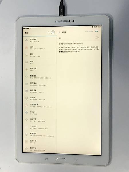 三星P580平板維修_更換電池01.jpg