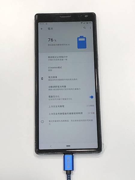 SONY X10+手機維修_更換充電孔排線01.jpg