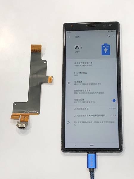 SONY X10+手機維修_更換充電孔排線06.jpg