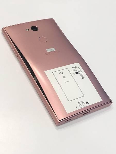 SONY L2手機維修_更換電池01.jpg