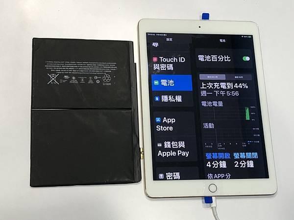 IPAD AIR2平板維修_更換電池04.jpg