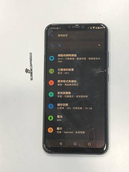 ASUS ZS620KL手機維修_換開機排04.jpg