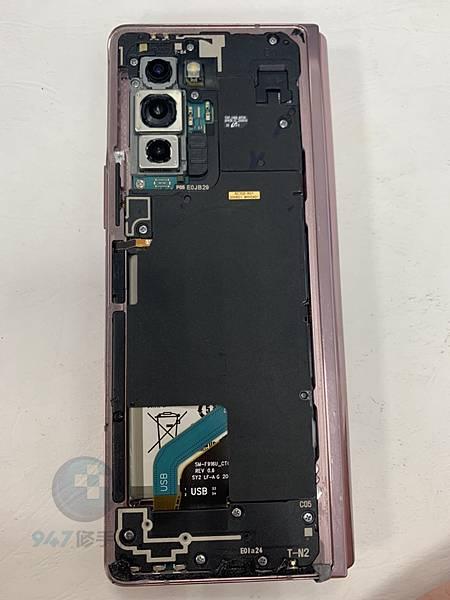 三星Galaxy Z Fold2 手機維修_背蓋維修_電池更換02.jpg