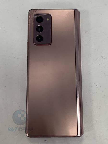 三星Galaxy Z Fold2 手機維修_背蓋維修_電池更換01.jpg