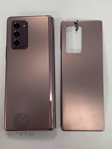 三星Galaxy Z Fold2 手機維修_背蓋維修_電池更換03.jpg