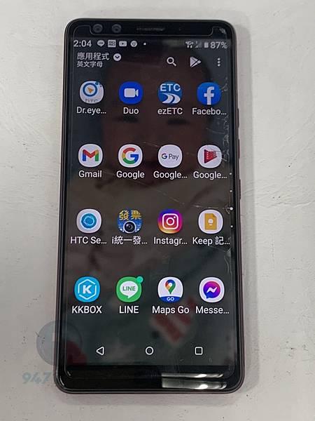 HTC U12+ 手機維修_電池維修_面板更換01.jpg