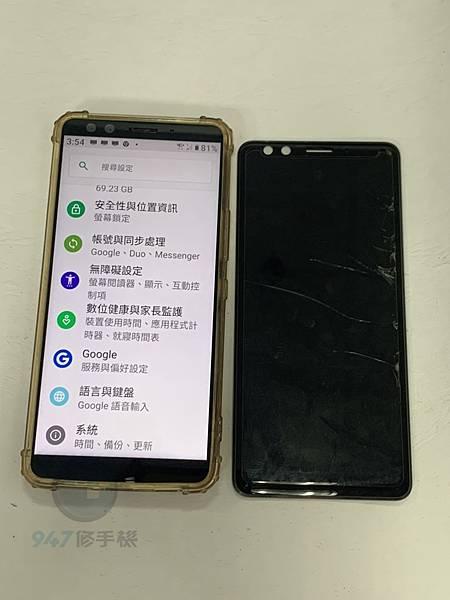 HTC U12+ 手機維修_電池維修_面板更換05.jpg