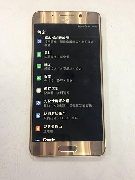 華為MATE9 PRO手機維修_更換電池04.jpg