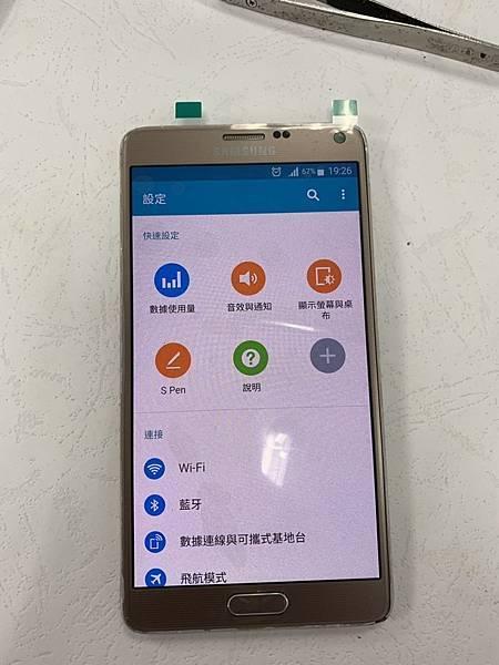三星NOTE4手機維修_更換螢幕04.jpg