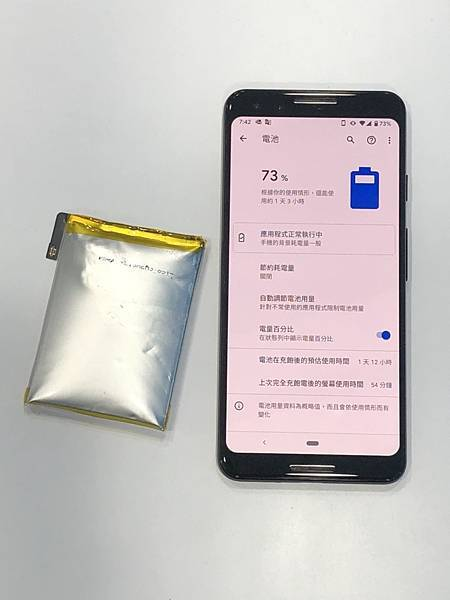PIXEL3手機維修_更換電池04.jpg