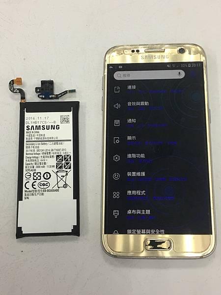 三星S7手機維修_更換電池_更換耳機孔04.jpg
