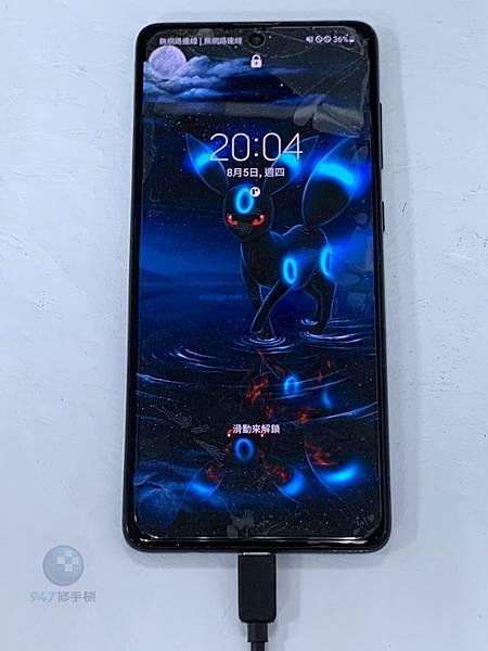 三星A71 手機維修_尾插模組更換_電池維修01.jpg