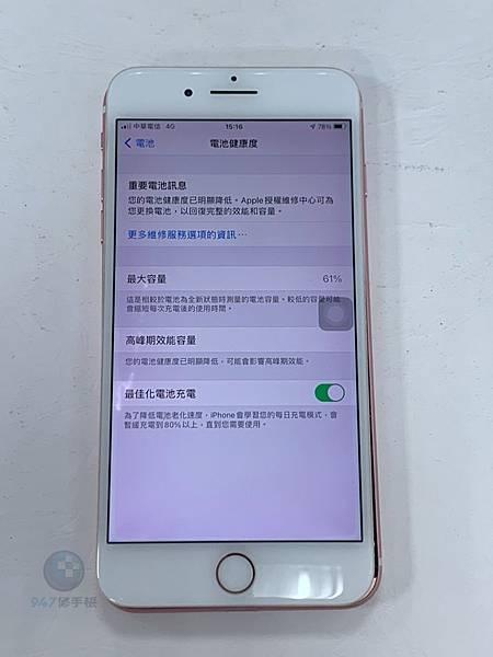 IPHONE 7+ 手機維修_電池維修_尾插模組更換01.jpg