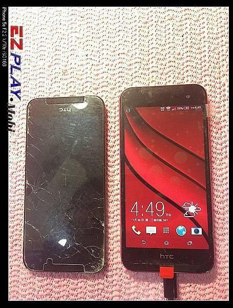 HTC 蝴蝶2 (B810X) 螢幕破裂