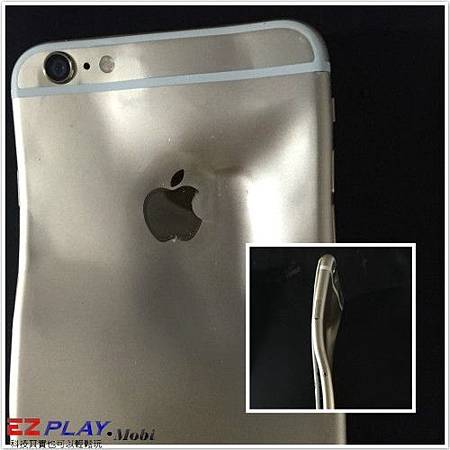 你知道iPhone 6plus有多軟Q嗎