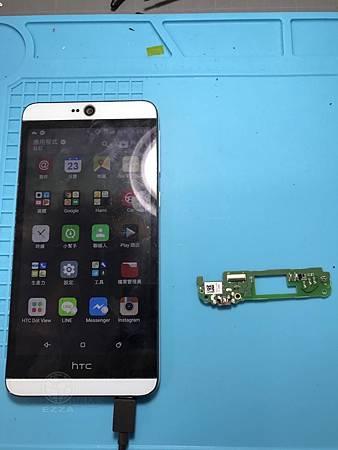 HTC826充電還要喬一下