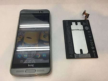 HTC M9+更換電池
