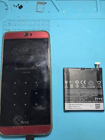 HTC 蝴蝶3電池更換