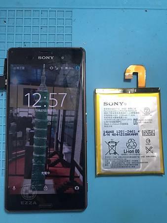 Sony Z3電池膨脹