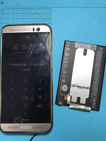 HTC M9+電池老化