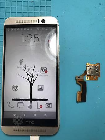 HTC M9 SIM卡讀不到(1)