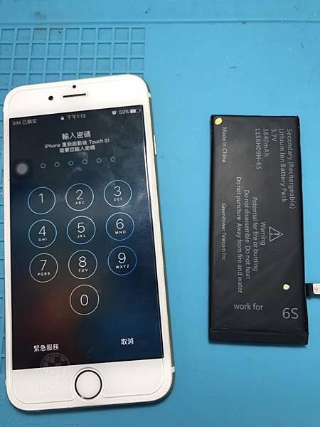 IPHONE 6電池又壞了 (1)
