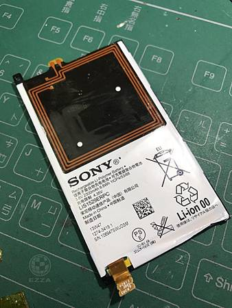 Z1C換電池