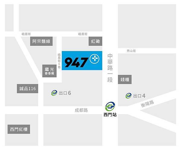 西門地圖.jpg