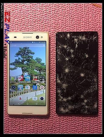 SONY C3手機螢幕破裂
