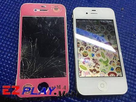 桃紅色 iphone 4摔機了