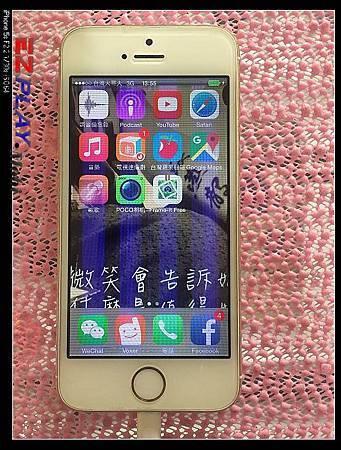 iPhone 5s螢幕顯示、觸控異常