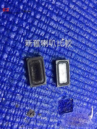 HTC蝴蝶機(X920d),喇叭怎麼沒聲音