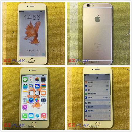 iPhone 6s山寨機還需要修嗎?