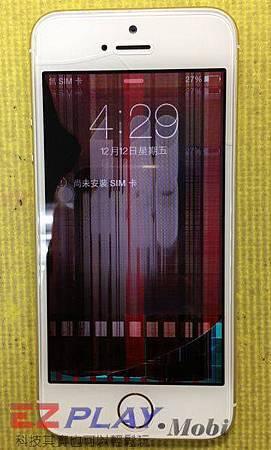 iphone 5S送回原廠換整新機