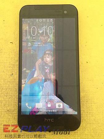 HTC 蝴蝶2 (B810X)摔到螢幕黑一邊