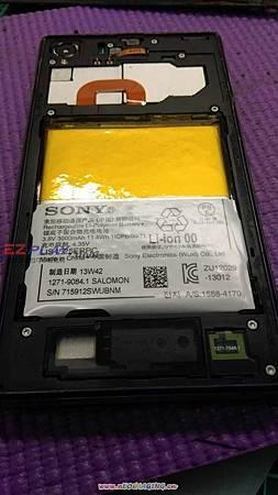 Z1(C6902)電池現場立即更換