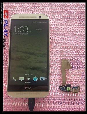 HTC M8電充一整夜充不飽!!