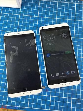 HTC 816 被小朋友摔破玻璃