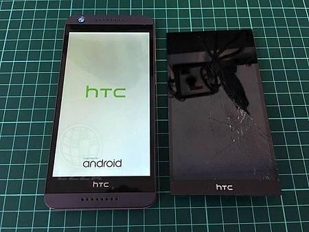 HTC Desire626 玻璃就像蜘蛛網一樣