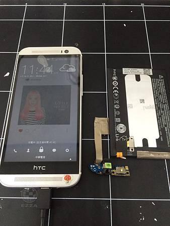 HTC M8整組害了了