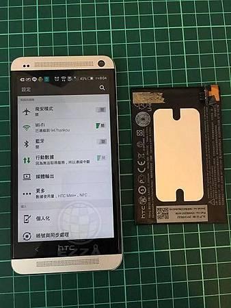 HTC M7換完電池又是一尾活龍