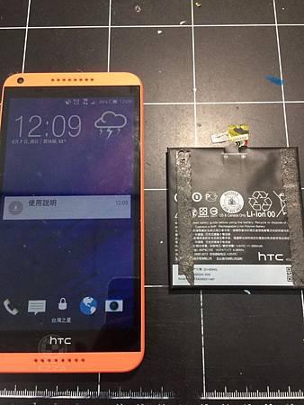 HTC816電池越充越大