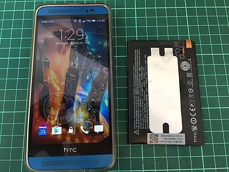 HTC E8消耗品就是該換