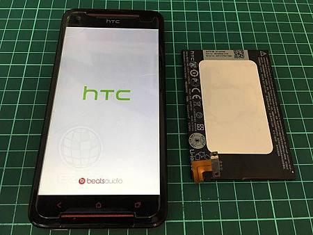 HTC 蝴蝶S怎麼會自動關機