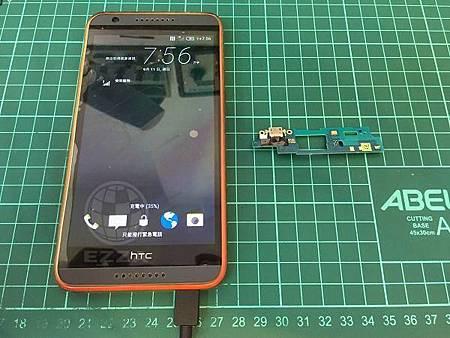 HTC 820怎麼充個電要找角度