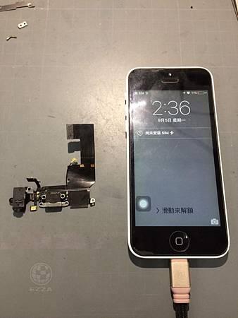 IPHONE 5C充電NG