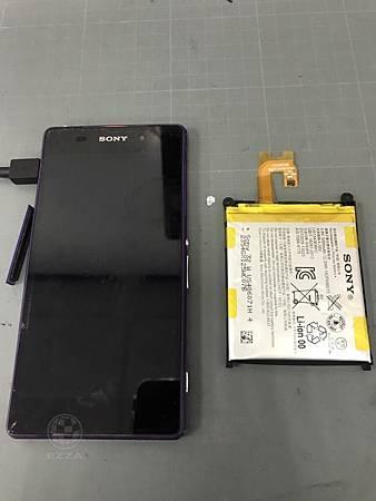 SONY Z2電池小小膨脹
