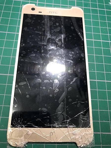 x9面板破了